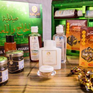 Hajj and Omrah Products