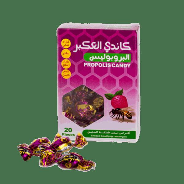 Propolis Candy Strawberry Flavor 20pcs