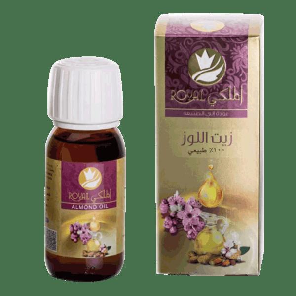 Sweet Almond Oil Bottle 60ml