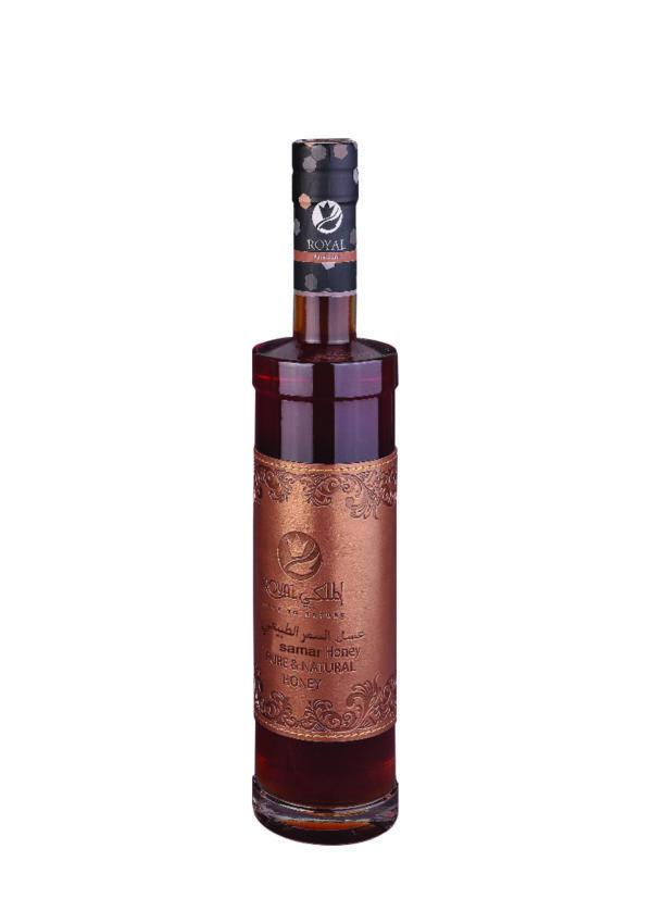 Leather Box Samar Honey Bottle 1kg Bottle