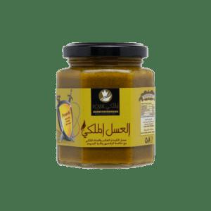 Immunity Honey 250g