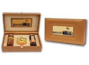 VIP royal box